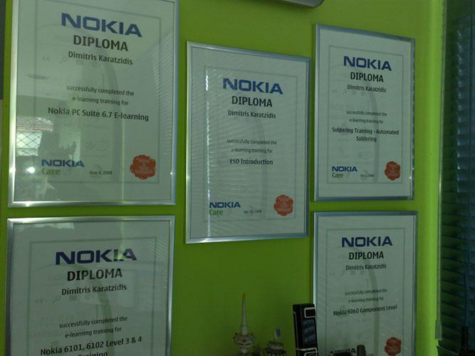 Πιστοποιήσεις NOKIA ώστε να παρέχεται εξειδικευμένο service