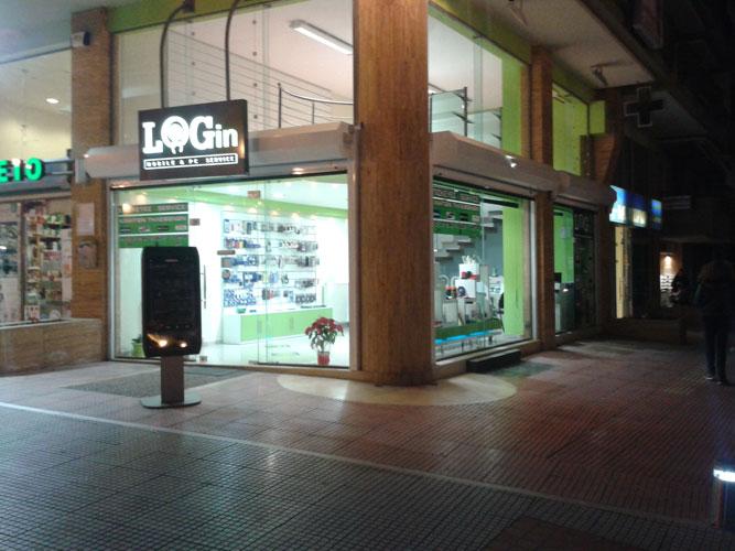 login-2-1.jpg