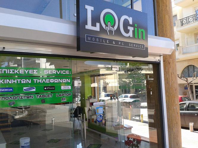 Εξωτερική όψη του καταστήματος LOGin